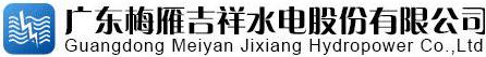 广东软件著作权和版权登记