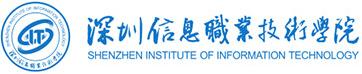 广东专利申请—深圳信息职业技术学院
